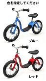 KaZAM幼児用バランスバイク(トレーニングバイク/ランバイク)ゴムタイヤモデル【練習用/自転車/誕生日プレゼント、クリスマスプレゼントに♪】