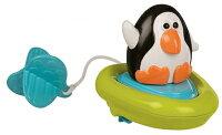 【セール特価】お風呂のおもちゃ [玩具]  【Sassy】 ペンギン・ボート