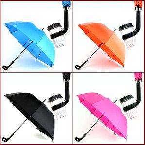 雨でも優雅に、コーヒーを傘に付いたカフェホルダーでオフィスまで運べます♪☆新発売キャンペ...