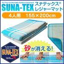 Sun001_img001