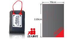 「タフケット」4人掛け超軽量モバイルマルチレジャーシート超コンパクト収納ポーチ一体型最先端素材優れた耐久性折り目ガイド撥水加工