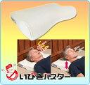 いびきの音に反応して気道を確保するハイテク枕 いびき、いびき 枕、ibiki、いびき防止グッズ...