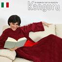 Kanguru カンガルー 袖付きブランケット with ポ...