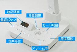 自然光LEDデスクライト【オキラク】