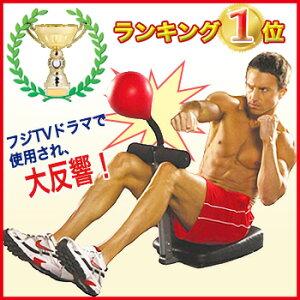 楽しくボールをパンチ!ストレスを解消しながら運動ができるトレーニング器具腹筋 筋トレ 【正...