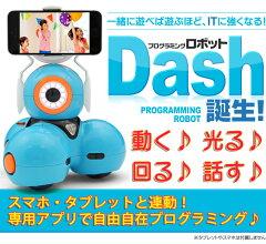 ロボット Dash おもちゃ プログラミング ドローン ラジコン プラモデル robi ロビ …