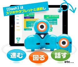 プログラミングおもちゃDashITプログラミング知育ロボットiPhoneiPadアンドロイド専用アプリ