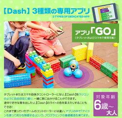 プログラミングおもちゃDashITプログラミングロボット知育ロボット知育玩具iPhoneiPadアンドロイド専用アプリタブレットスマホ
