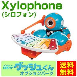 プログラミングロボットダッシュくんオプション品シロフォン(Xylophone)