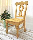 カントリーパインダイニングチェア カントリー調 無垢木製ダイニングチェア 座面高42cm 座り心地の良い食椅子 可愛いデザインの木製椅子 木の椅子 ナチュラルカントリー ダイニング椅子