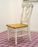 フレンチカントリー ダイニングチェア 白い カントリー調 木製 ダイニング用椅子 座面高42cm 座りやすい 食堂椅子 無垢木製 カントリーパイン チェア ナチュラルテイストで暖かみのある かわいいダイニングチェア