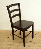 木製椅子 座面高45cm 飲食店用イスで人気 シンプル 木製ダイニングチェア CDK0383 カプチーノ こげ茶色 木製食堂椅子 ブラウン色