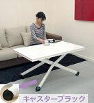 イタリア製,白い天板のリフティングテーブル,鏡面仕上げ,ピアノ塗装の白い昇降式テーブル