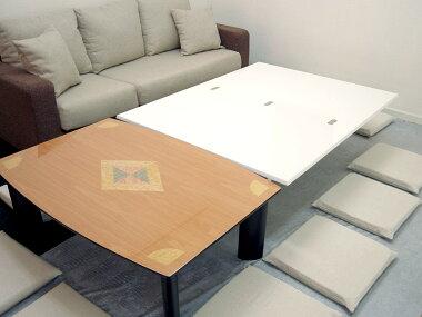高さを合わせて大きなテーブルへ