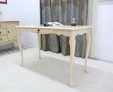 クラシック調 猫脚 クイーンアン コンソールテーブル アイボリー色 幅120cm コンパクト コンソールデスク 化粧台 店舗用商品陳列用台