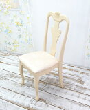 クラシック調 猫脚 ダイニングチェア 優美で華麗な姫系のかわいい椅子 木製チェア クイーンアン アイボリー色 ビニールレザー張 :ロゼ ダイニングチェア