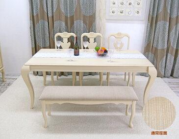 猫脚 欧風 ダイニングテーブルセット エレガントクラッシック調テーブル 180cm幅 チェア3脚とベンチ1台の5点セット アイボリー色 店舗用商品陳列用テーブル、欧風テーブルとチェアとベンチセット