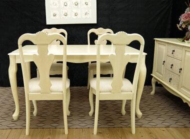クラッシックダイニングテーブル