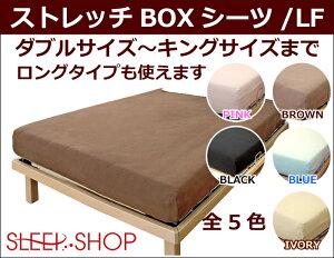 大きなサイズのベッド用 ボッ...