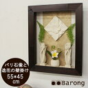 【送料無料】アジアン石像フレーム壁飾り・バリニーズカップル・55×45...