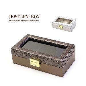高級宝石箱