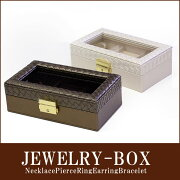 アクセサリー ディスプレイ ジュエリー ボックス jewelrybox ファンシー
