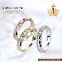 ダイヤモンド 0.02ct ピンキーリング K10WG K10PG K10YG ホワイトゴールド イエローゴールド ピンクゴー...