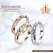 ダイヤモンド0.02ctピンキーリングK10WGK10PGK10YGホワイトゴールドイエローゴールドピンクゴールド送料無料誕生日プレゼント記念日ギフトアクセサリー彼女嫁妻女性レディースダイアモンド指輪宝石一粒ダイヤ3号5号7号20代30代40華奢シンプル