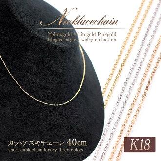 18 k 金鏈項鍊 40 釐米 K18 項鍊女士鏈黃色金粉色白色黃金首飾鏈簡單金項鍊的婦女女士項鍊黃金飾品