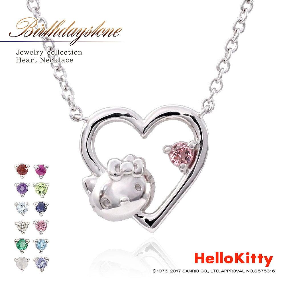 レディースジュエリー・アクセサリー, ネックレス・ペンダント  jewelry SILVER925 HELLO KITTY 925 1 2 3 4 5 6 7 8 9 10 11 12
