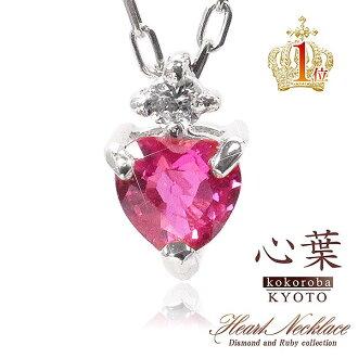 紅寶石項鍊鑽石天然紅寶石鑽石項鍊紅寶石真正提出了婦女的首飾及配飾項鍊和吊墜項鍊飾品女士婦女他生日鑽石 20 30 年代 40 年代原禮物妻子的禮物