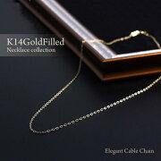 ゴールドフィルド チェーン フラット アメリカ イエロー ゴールド ネックレス