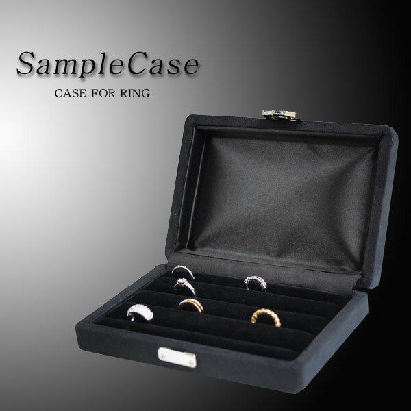 リングケース 指輪 プロ用 黒 ブラック サンプルケース リング 4列 24本差し リング 保管 ディスプレイ 持ち運び 指輪ケース ジュエリーケース アクセサリーケース jewelrybox 指輪入れ ギフト 華奢 シンプル