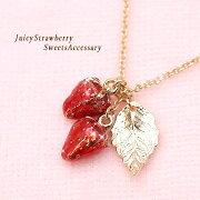 ネックレス ストロベリー アクセサリー チェーン strawberry