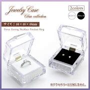 ジュエリー ボックス アクセサリー ネックレス プレゼント ブラック ホワイト