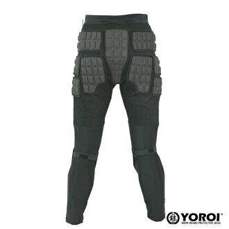 為减30%、老型號支持特別的價格YOROI LT LONG鎧L球座長臀圍推球,臀圍防護具,長褲子,褲子,鎧防護具,單板滑雪防護具,滑雪防護具的・
