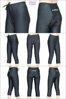 Wellcls七分丈女性用レーサーパンツ(ゲルパッド付き)ブラック