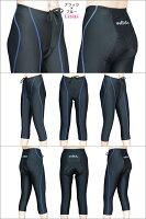 Wellcls七分丈女性用レーサーパンツ(ゲルパッド付き)ブルー