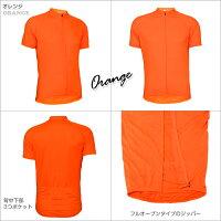Wellclsサイクルジャージ半袖(オレンジ)