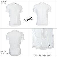 Wellclsサイクルジャージ半袖(ホワイト)