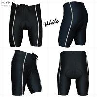 Wellclsひざ上丈レーサーパンツ(ホワイト)