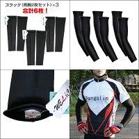 サイクリング用アームカバー自転車アウトドアゴルフマラソン日焼け防止全4色
