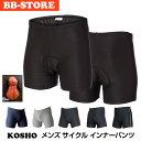Kosho メンズ サイクル インナーパンツ 3Dゲルパッド...