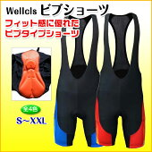 Wellclsビブショーツ(3Dゲルパッド付き)レーサーパンツ自転車サイクリング