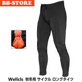 Wellclsサイクリングタイツ(3Dゲルパッド付き)ロングタイツ
