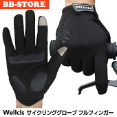 Wellcls(ウェルクルズ)フルフィンガーサイクリンググローブ
