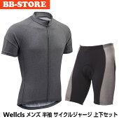 Wellcls半袖サイクルジャージ上下セットフルジップサイクルウェアサイクリングウェアロー