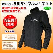 Wellcls冬用サイクルジャケット防風ウインドブレーク自転車サイクリング