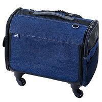 犬猫ペット用キャリーバッグ旅行用リュックタイプショルダーバッグ手さげコロコロブロッサムリュックキャリーデニムMサイズ
