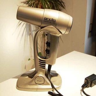 從屬于供負離子寵物使用的吹風機枱燈的吹風機NEW安迪離子吹風機